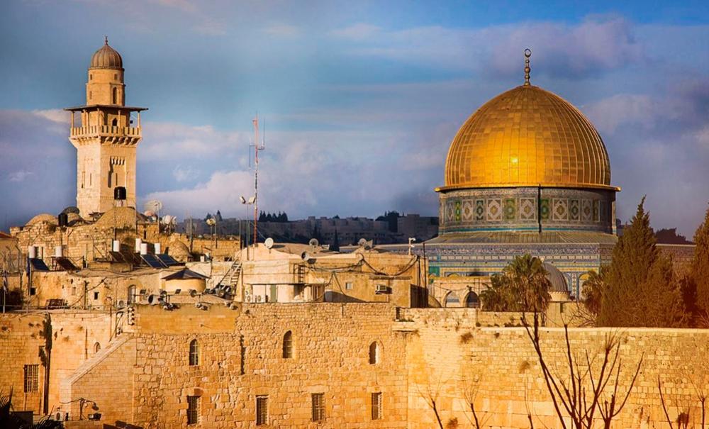 [EC] Sobre o reconhecimento do presidente dos EUA de Jerusalém como Capital de Israel