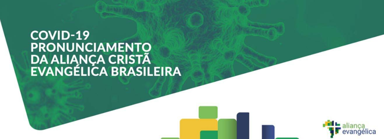 Pronunciamento da Aliança Cristã Evangélica Brasileira