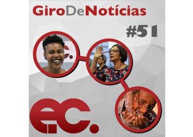 Giro de notícias #051 - Posse Pra. Giselma - Discriminação Racial - Dia da Água