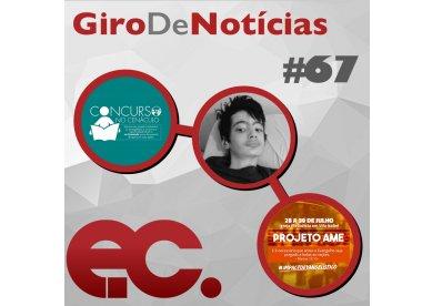 Giro de Notícias #67 - Concurso no Cenáculo - Projeto AME - Emanuel de Matos Moreira