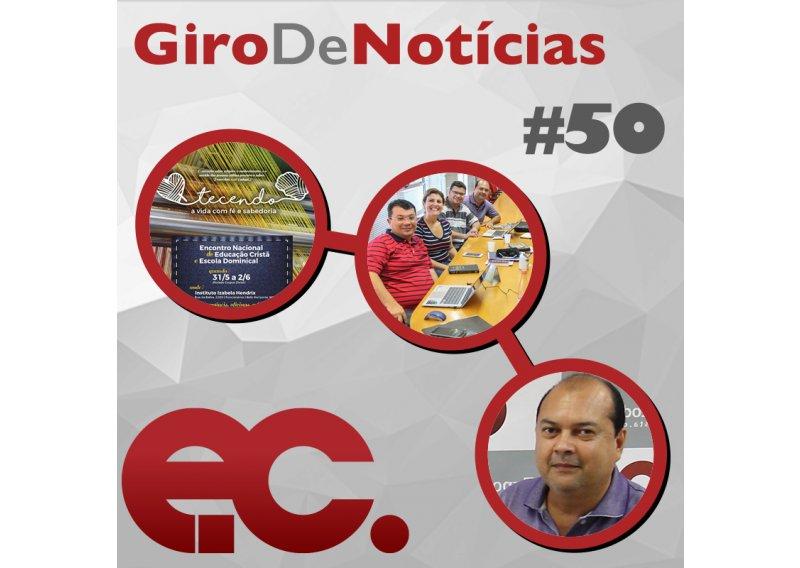 giroec-50-899-800x568.jpg