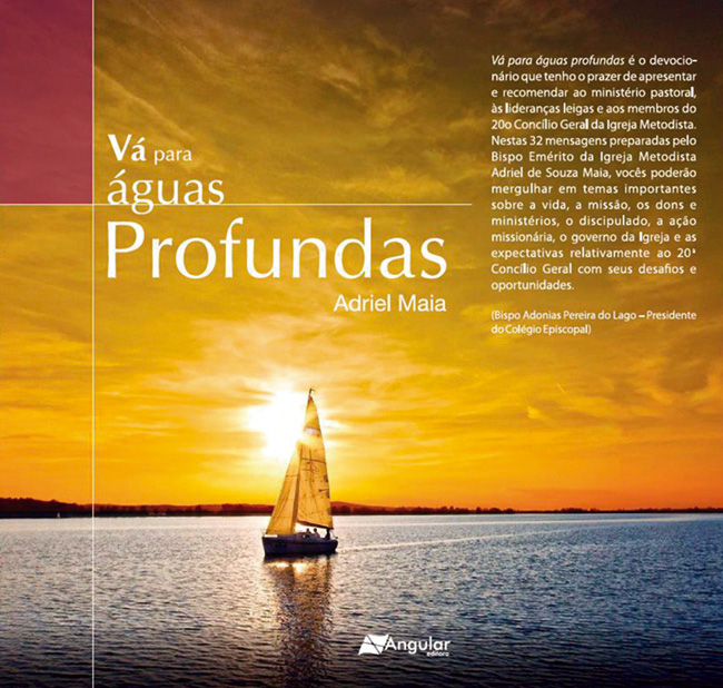 2016_05_aguasprofundas_anuncio