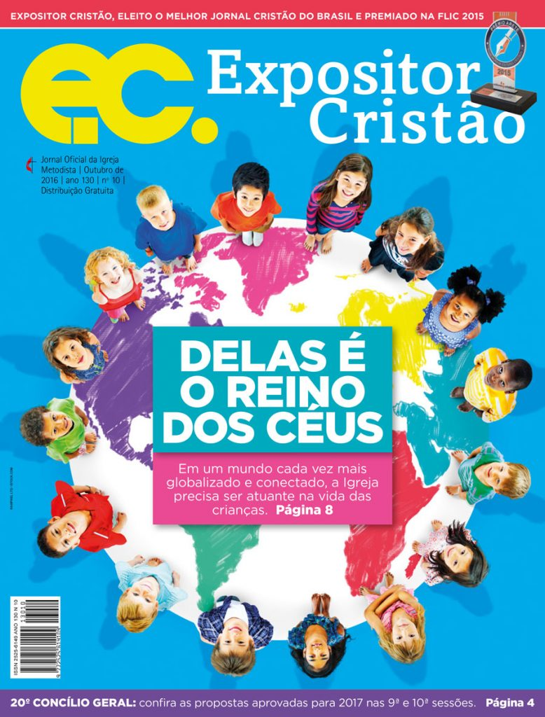 ec_out_2016-1