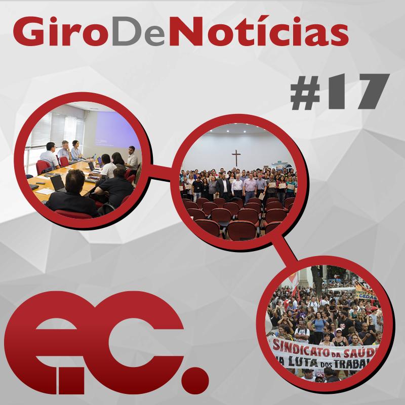 Giro17