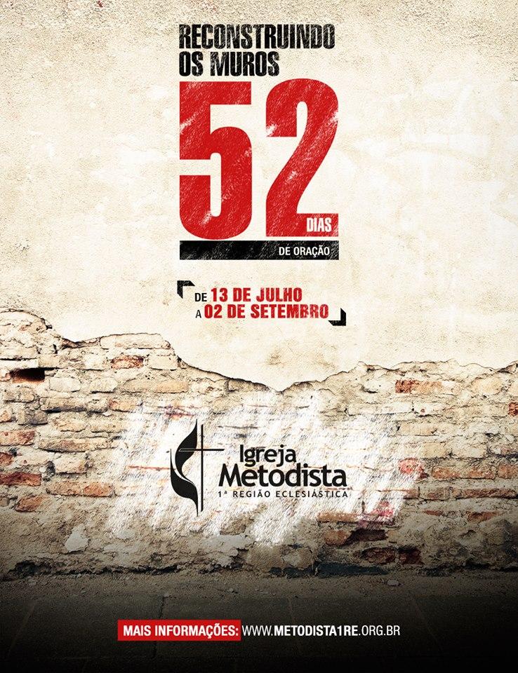 52dias